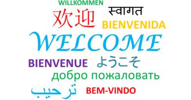 Езикови курсове